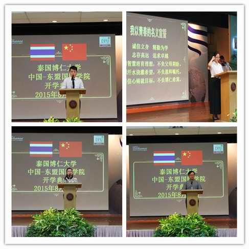 中国东盟国际学院学生感言